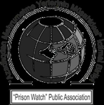 Организация «Наблюдение за Местами Лишения Свободы»  осуществило мониторинг в учреждении по отбыванию наказания строгого режима
