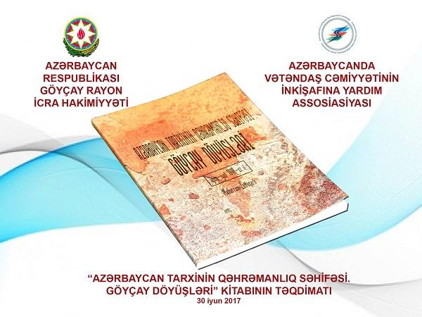 """""""Azərbaycan tarixinin qəhrəmanlıq səhifəsi – Göyçay döyüşləri"""""""