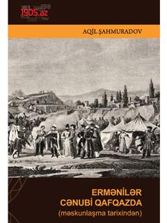 Aqil Şahmuradov – Ermənilər cənubi qafqazda