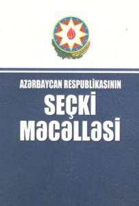 Azərbaycan Respublikasının seçki məcəlləsi