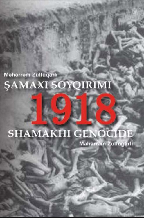 Şamaxı soyqırımı 1918