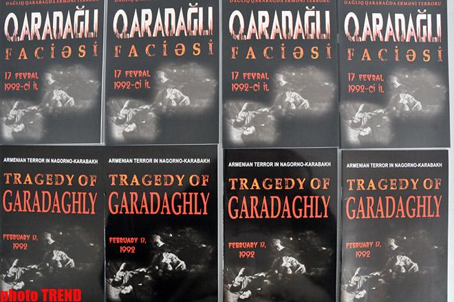 Издана книга о геноциде, совершенном армянами в селении Гарадаглы