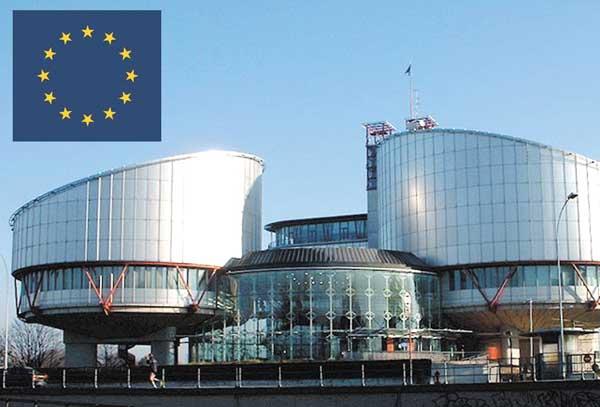 Европейский суд отверг претензии так называемой «НКР»