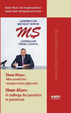 Вышла в свет новая книга Центра исследований наследия Гейдара Алиева