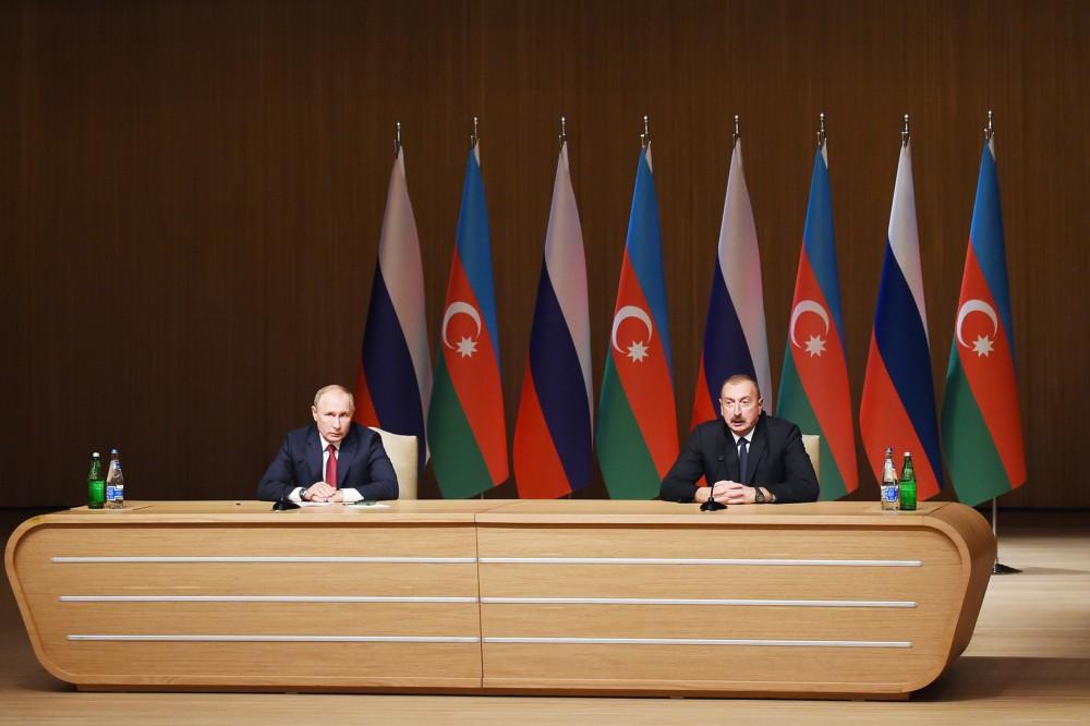 Bakıda IX Azərbaycan-Rusiya Regionlararası Forumunun rəsmi açılış mərasimi olub