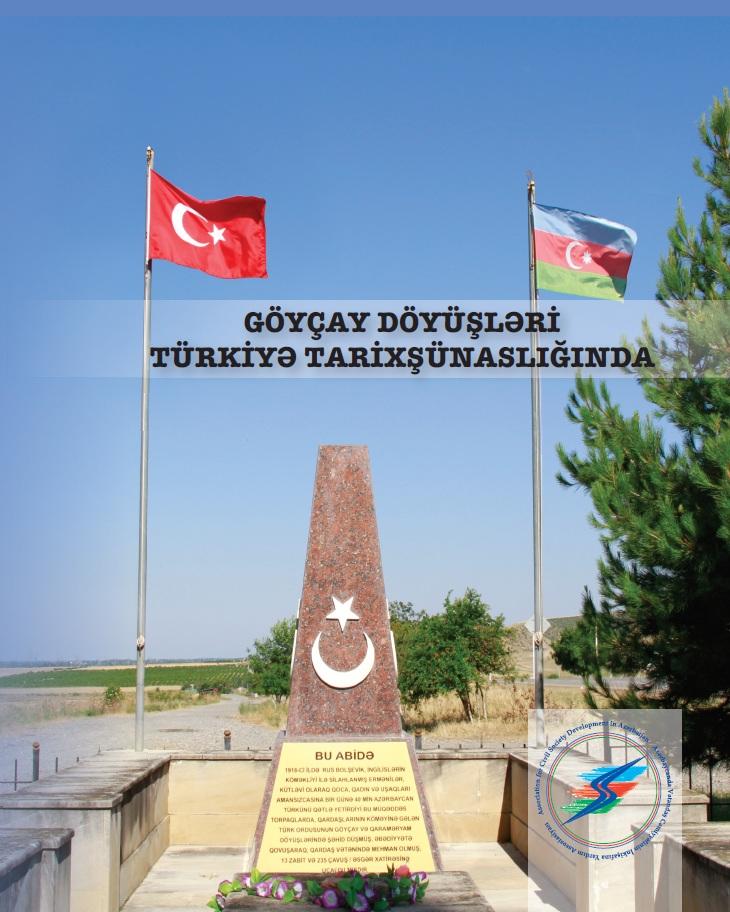 Göyçay döyüşləri Türkiyə tarixşünaslığında