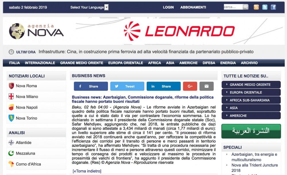 Azerbaijan's customs reforms in spotlight of Italian media