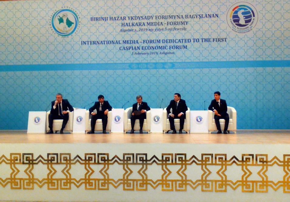Turkmenistan prepares for First Caspian Economic Forum