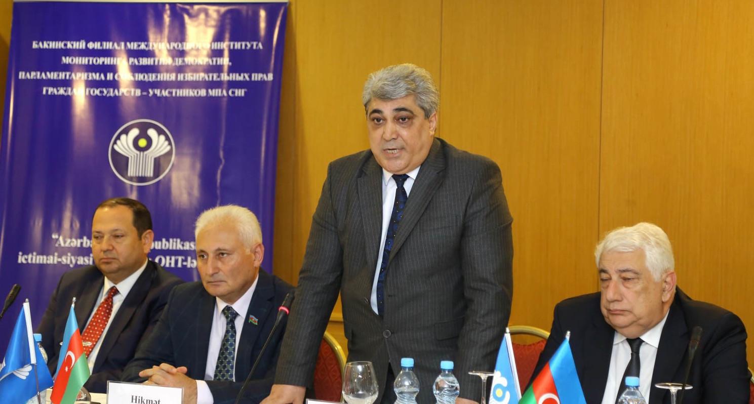"""""""Azərbaycan Respublikasının ictimai-siyasi həyatında QHT-lərin rolu"""" mövzusunda tədbir keçirilib"""