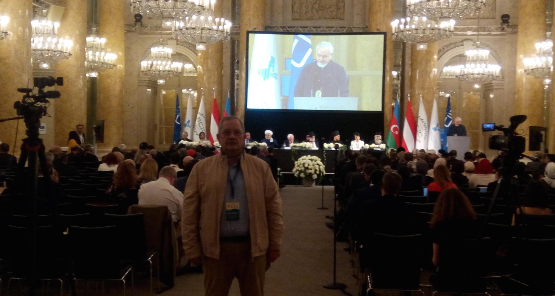 Baku Network Expert Council head attends int'l conference in Vienna