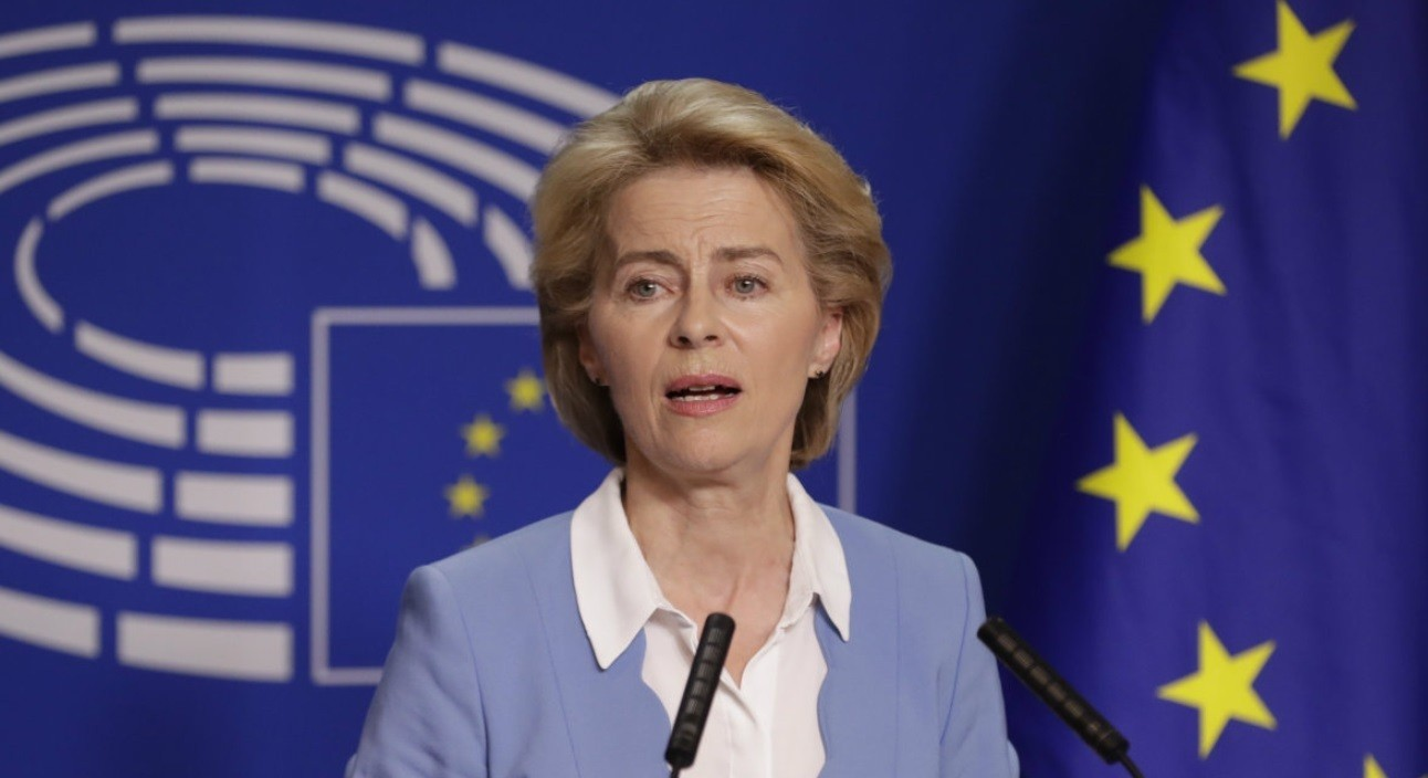 Future head of European Commission urges to strengthen relations with Azerbaijan