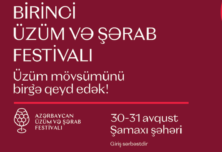First Grape and Wine Festival opens in Azerbaijan's Shamakhi district
