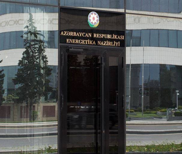 Energy Ministry: OPEC Secretariat submitted Perpetual Charter to Azerbaijan for ratification