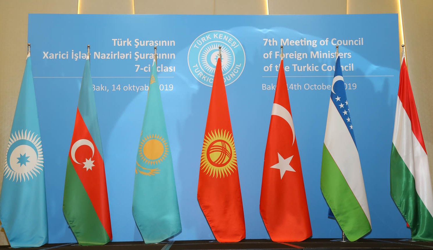 Chairmanship in Turkic Council passes to Azerbaijan