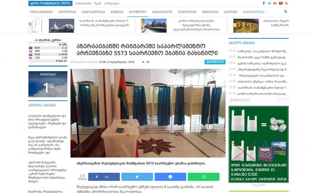 Gürcüstan mətbuatı Azərbaycanda keçirilən parlament seçkilərindən yazır